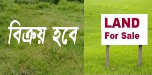 land-sale-jomi-bikroi.jpg