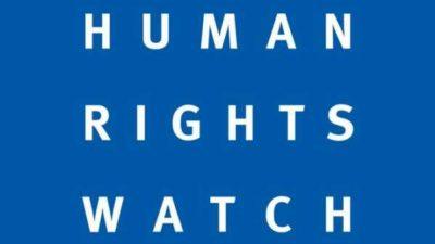 বাংলাদেশে বিরোধীদের পায়ে গুলি করছে পুলিশ : হিউম্যান রাইটস ওয়াচ