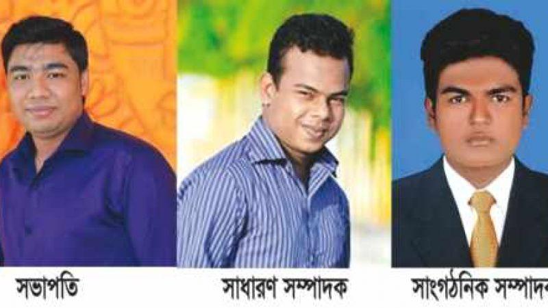 সেভ দ্য নেচার উখিয়া উপজেলা শাখার কমিটি অনুমোদন