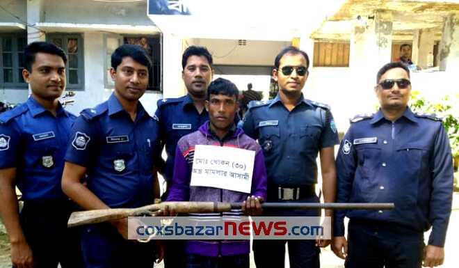 Bandarban-news-pic-26-11-16_1.jpg