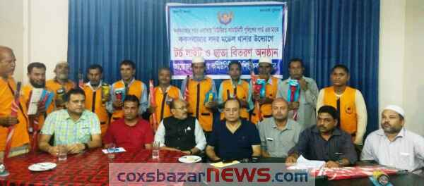 Commonity-Police-coxsbazar-News.jpg