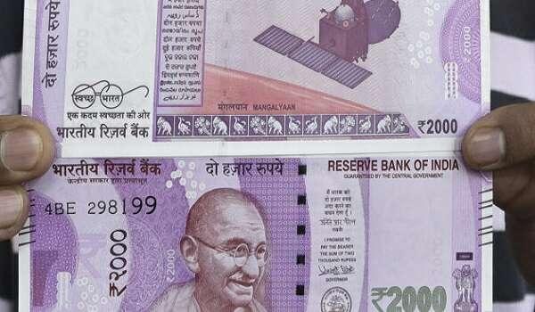 India_Note_1.jpg