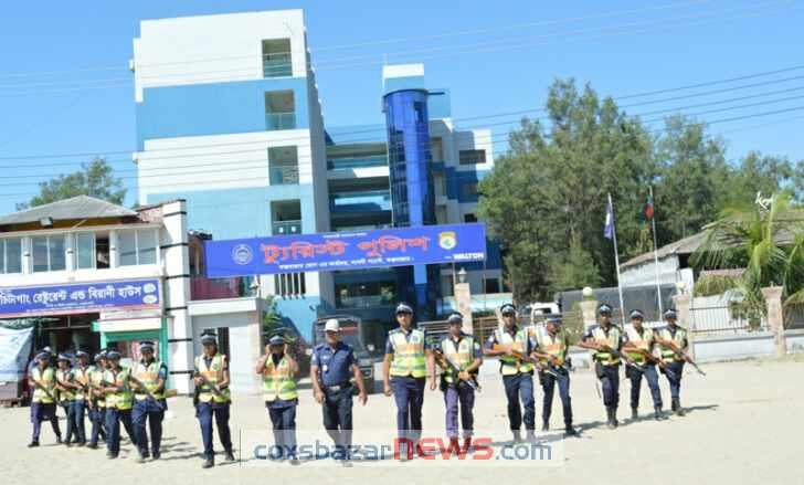 tourist-police-coxsbazar-news.jpg