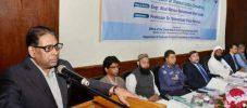 চ.বি'তে 'Digital Signature & Cyber Security' শীর্ষক সেমিনার অনুষ্ঠিত