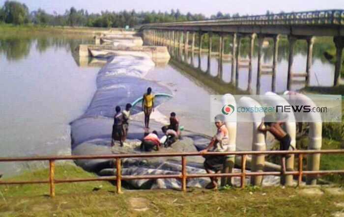 Chakaria-rabar-dam.jpg