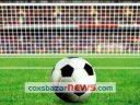 আবদুল লতিফ স্মৃতি গোল্ডকাপ ফুটবল টুর্ণামেন্ট এর ফাইনাল কাল
