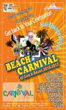 carnival-adz.jpg