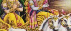 বাংলাদেশ গীতা শিক্ষা কমিটির প্রতিষ্ঠা বার্ষিকী ২০ জানুয়ারী