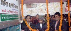 দৈনিক রুপালী সৈকতের 'বার্তা ও বিজ্ঞাপন বিভাগ' উদ্বোধন