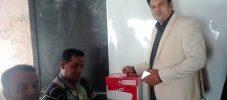 চট্টগ্রামস্থ পেকুয়া উপজেলা ছাত্র-যুব কল্যাণ পরিষদের নির্বাচন