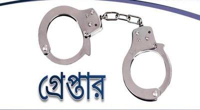 arrest_123633-e1483477215871.jpg