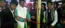 মুছাপুরে বাঘাইরগো 'বঙ্গবন্ধু স্মৃতি সংসদ' উদ্বোধন