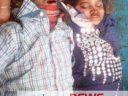 কক্সবাজার-চট্টগ্রাম-মহাসড়কে পৃথক দুর্ঘটনায় নিহত ৬
